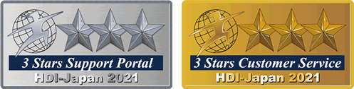 3 Stars Customer Service HDI-Japan 2020 / 3 Stars Support Portal HDI-Japan 2020